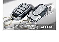 Дистанционное управление центральным замком Tiger Access