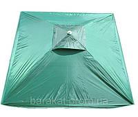 Зонт садовый квадратный 3х3 м