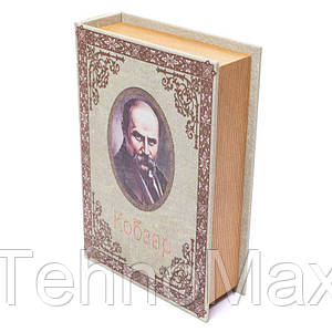 Шкатулка книга 490169 Кобзарь большая