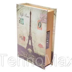 """Книга-сейф BST 490152 33×24×8 см разноцветная """"Париж"""""""