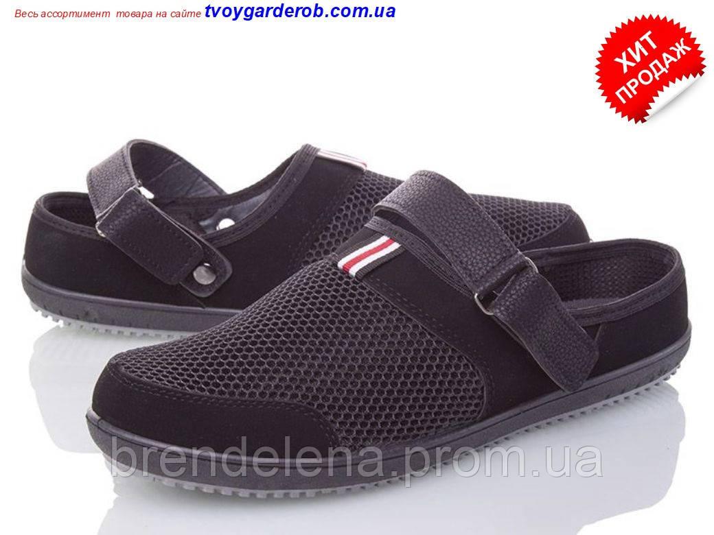 Мужские  текстильные сандалии р41-45(код 8962-00)