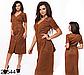Замшевое платье миди с поясом (бежевый) 828545, фото 2