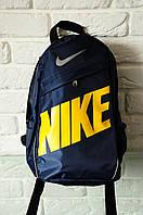 Спортивный рюкзак Nike R-55. (синий+желтый).большой Распродажа!!!