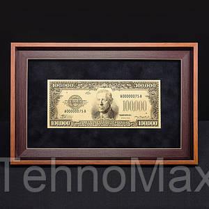 Подарочная банкнота в рамке 100000$ BST 420007 36х23х2 см.