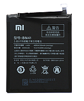 Аккумулятор (Батарея) Xiaomi Redmi Note 4 BN41 (4100 mAh)
