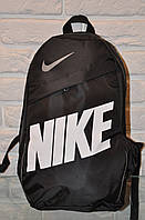 Спортивный рюкзак Nike R-55. (черный+белый).Большой. Распродажа!!!