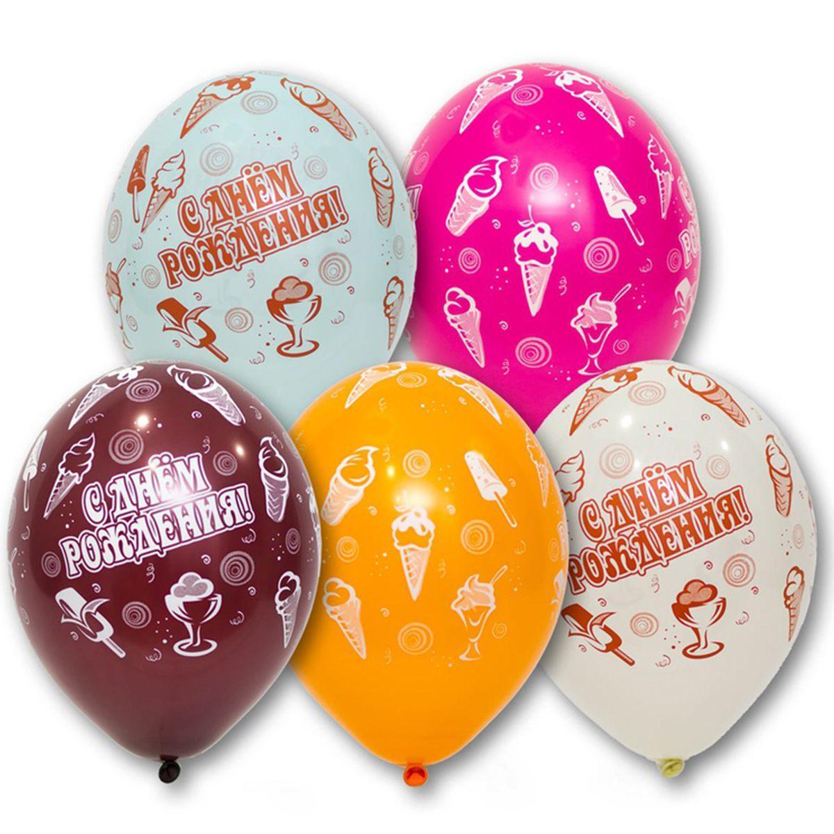 """Латексные шары круглые с рисунком шелкография пастель 14"""" 36см """"Мороженое"""" С Днем Рождения  """"BELBAL"""" Belgium"""