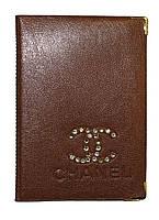 Обложка Коричневый для большого паспорта бренды Шанель