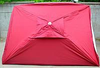 Зонт садовый квадратный 2х3 м