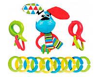 Собачка, игрушка-цепочка, Yookidoo, фото 1