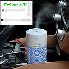 Увлажнитель воздуха 250 мл ультразвуковой Lucky Cup. Увлажнитель воздуха с USB портомдля дома и автомобиля, фото 4