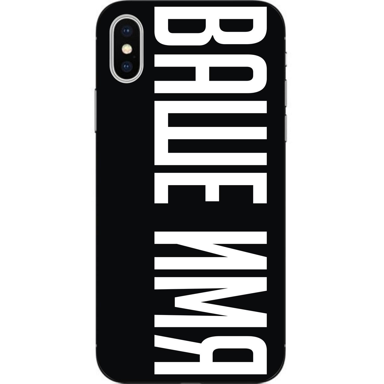 Іменний чохол для Iphone XS бампер з ім'ям друк на чохлі