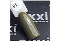 Гель-лак Оxxi 10 мл, № 61