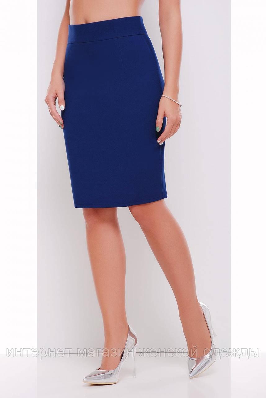 0bfe2d675835 Юбка женская классическая со шлицей синяя