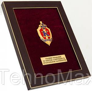 """Панно подарочное """"СБУ"""" BST 510038 23х18 см. коричневый"""