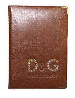 Обложка Коричневый для большого паспорта бренды Dolce