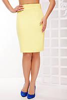 Светлая женская юбка прямая с разрезом сзади лимонного цвета