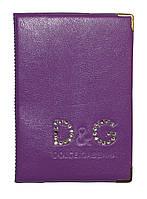 Обложка Фиолетовый для большого паспорта бренды Dolce