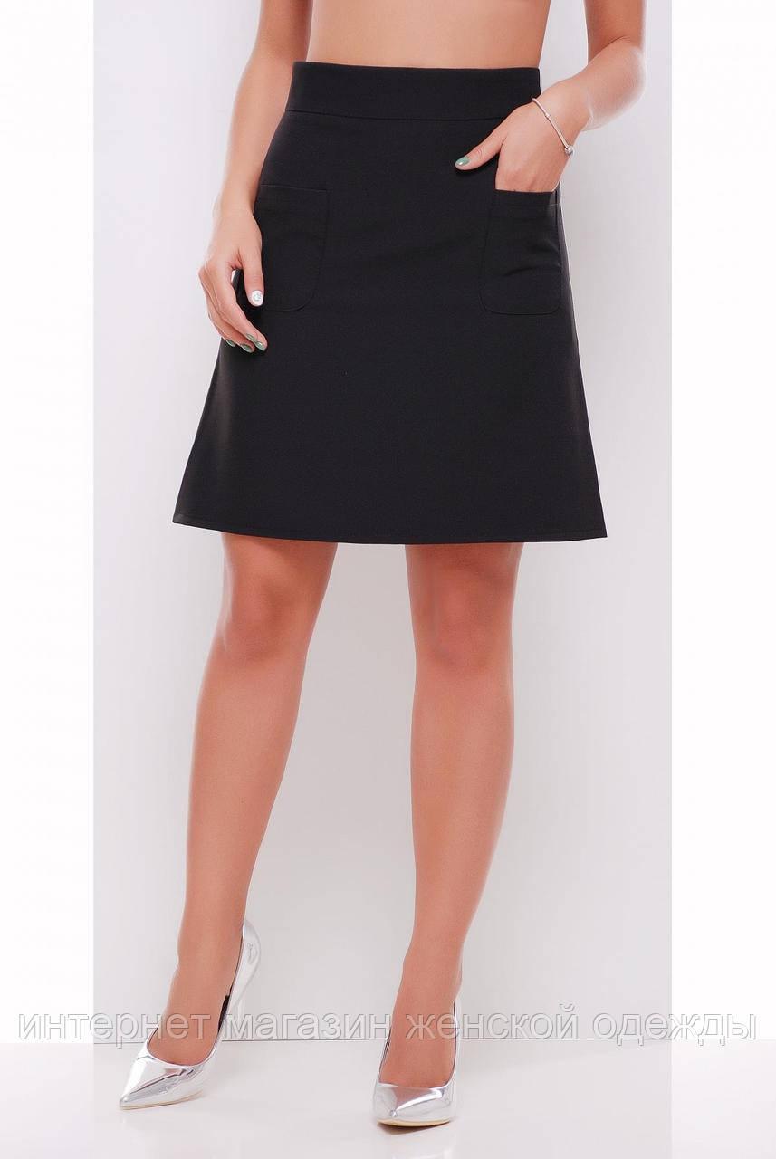 Юбка черная женская расклешенная выше колена