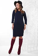 Костюм (блуза и юбка) 1798 темно-синий