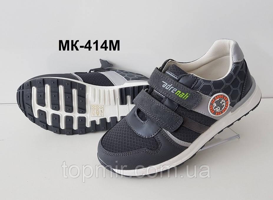 4feb93607 Легкие детские кроссовки - мокасины с сеточкой для мальчика на весну-лето