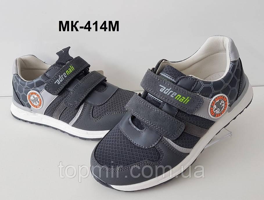32a63faf1 Легкие детские кроссовки - мокасины с сеточкой для мальчика на весну-лето,  ...