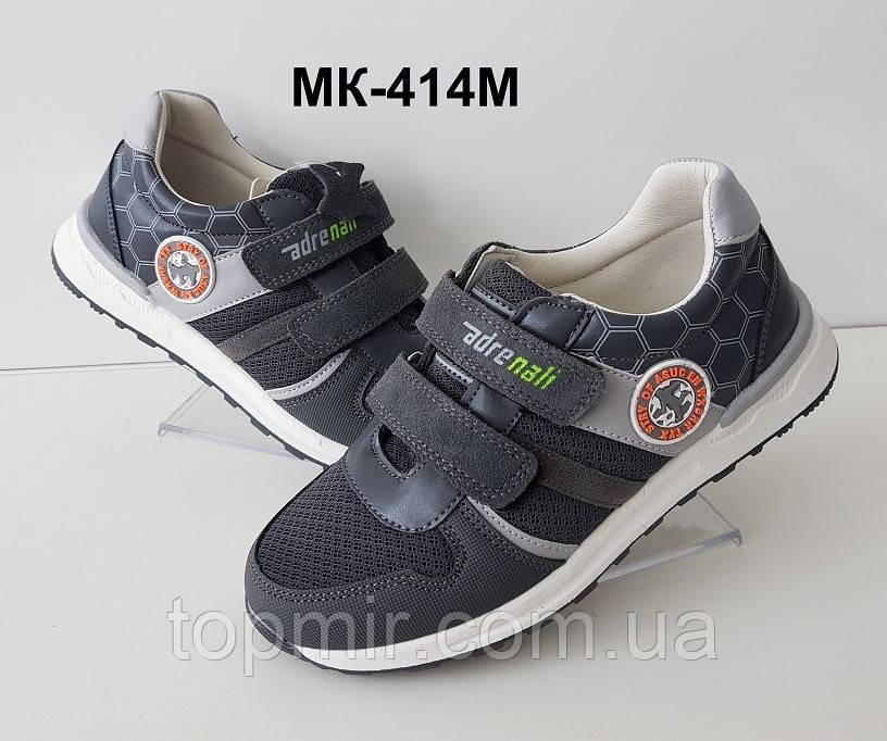 4375bba33 ... фото Легкие детские кроссовки - мокасины с сеточкой для мальчика на  весну-лето, ...