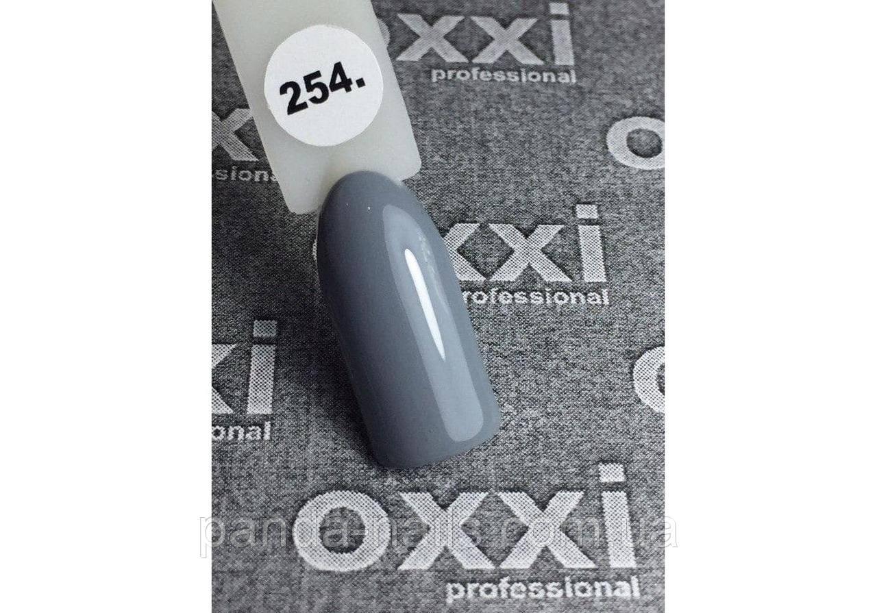 Гель-лак Оxxi 10 мл, № 254