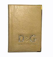 Обложка Золото для большого паспорта бренды Dolce