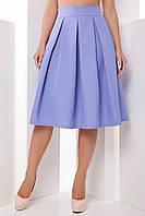 Женская юбка миди с широким складками и завышенной талией однотонная