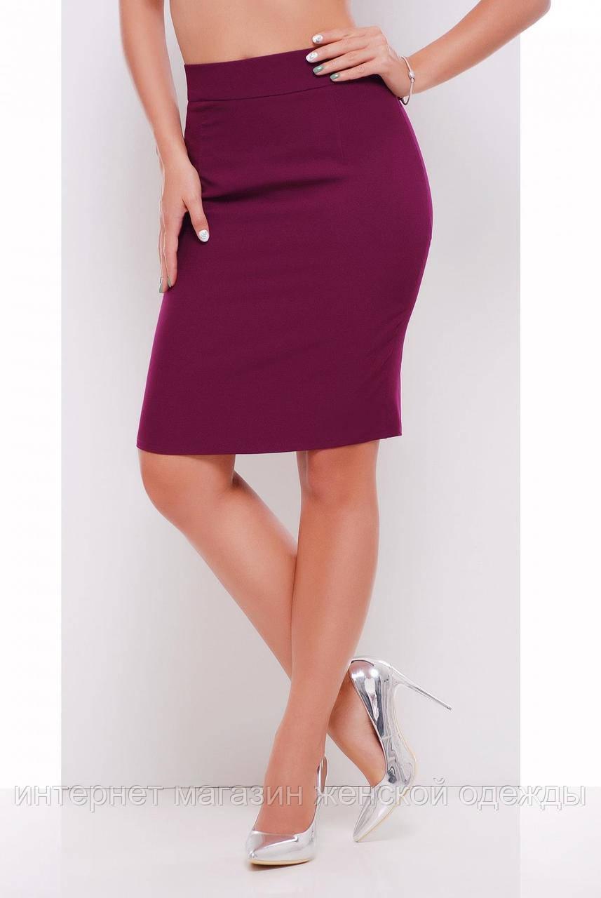 Женская прямая юбка до колена баклажан