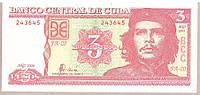 Банкнота Кубы 3 песо  2004 г. UNC Чегевара, фото 1