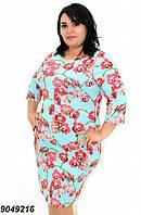 Легкое платье большого размера  50,52,54,56, фото 1