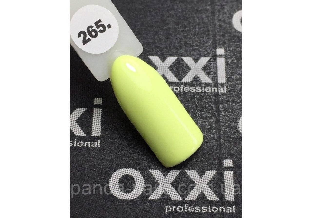 Гель-лак Оxxi 10 мл, № 265