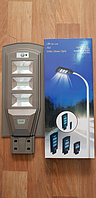 Уличный светильник на солнечной батарее, 60Вт