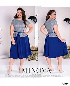 Платье Минова 445 р 54-60 синий