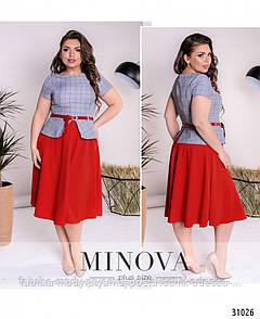 Платье Минова 445 р 54-60 коралл