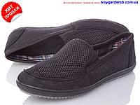 Мужские  текстильные слипоны р41-45(код 8978-00)