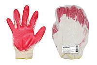 Перчатки х/б с одинарным латексным покрытием, 7, 3 пары, Народная
