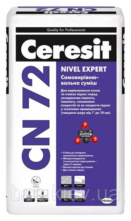 CERESIT СN-72 Самовыравнивающаяся смесь (толщина слоя от 1* до 10 мм), мішок 25 кг