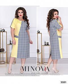 Платье Минова 441 р 54-64 желтий
