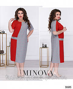Платье Минова 441 р 54-64 коралл
