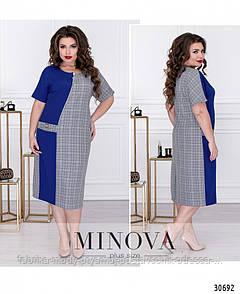 Платье Минова 441 р 54-64 электрик