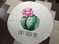 Круглое пляжное полотенце, подстилка, пляжный коврик 160*160 см, Фламинго  кактус