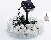 Уличная гирлянда на солнечной батарее  Хрустальные шарики 30 led 6м. белый 8 режимов.