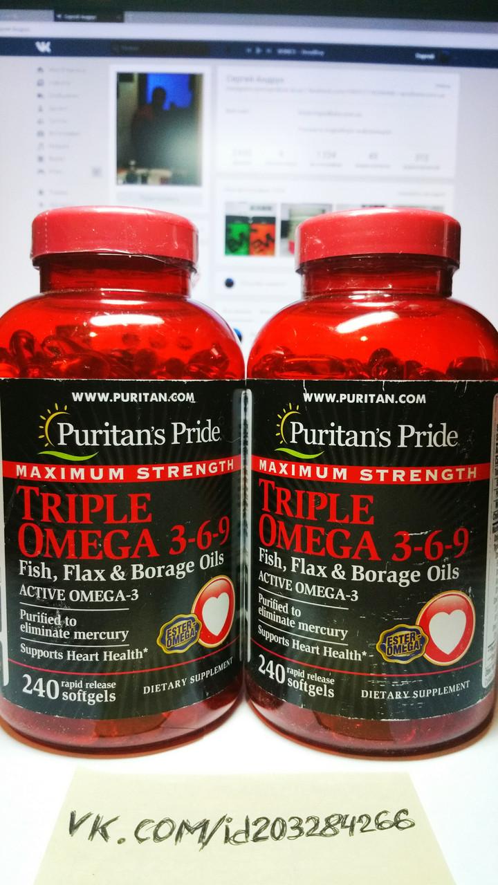 Puritans Pride Triple Omega 3-6-9 Maximum Strength 240 капсул