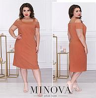 35f55ec00bb Персиковое кружевное платье в Украине. Сравнить цены