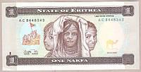 Банкнота Эритреи 1 накфа 1997 г. UNC