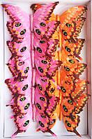 Декоративные бабочки на прищепке (18 см) 282217-2
