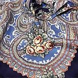 Яшма 542-14, павлопосадский платок шерстяной с шерстяной бахромой, фото 3